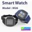 นาฬิกาโทรศัพท์ Smart Watch M26 Phone Watch ลดเหลือ 500 บาท ปกติ 2,970 บาท thumbnail 1