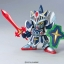 BB393 LEGEND BB FULL ARMOR KNIGHT GUNDAM thumbnail 2
