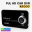 กล้องติดรถยนต์ K6000 FULL HD DVR WDR 1080P ลดเหลือ 315 บาท ปกติ 810 บาท thumbnail 1