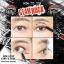 VER.88 GLAM ROCK NONSTOP LONG & CURL Waterproof Mascara thumbnail 1