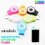 แฟลชมือถือ icanany Smart Phones Autodyne Flash RK-07 thumbnail 1