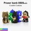 แบตสำรอง Power bank creative cartoon 8800mAh ราคา 219 บาท ปกติ 590 บาท thumbnail 1