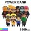 แบตสำรอง Power bank NARUTO 8800mAh ราคา 224 บาท ปกติ 560 บาท thumbnail 1