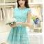 ชุดเดรสเกาหลี ตัวเสื้อผ้าถักลายดอกไม้ สีเขียว กระโปรงผ้าไหมแก้ว ปักด้วยด้ายลายดอกไม้ thumbnail 1
