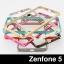 เคส Case Zenfone 5 Fashion Case thumbnail 1