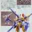 HGUC 1/144 V2 Assault Buster Gundam thumbnail 11