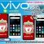 เคสลิเวอร์พูล Vivo v5 lite เคสกันกระแทก ภาพให้สีคมชัด แวววาว กันน้ำ thumbnail 1