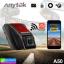 กล้องติดรถยนต์ Anytek A50 Wifi ราคา 1,990 บาท ปกติ 4,990 บาท thumbnail 1