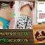 สมุนไพรรีดไขมันย่าจันทร์ แบบซอง สินค้าขายดี รับประกันของแท้100% thumbnail 6