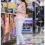 เสื้อแฟชั่นเกาหลี เสื้อผ้าชีฟองสีชมพู แขนเสื้อผ้าชีฟองลายดอกไม้ โทนสีแดง มาพร้อมเข็มกลัดสร้อยคอมุกสีขาว thumbnail 4