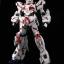 [PG] 1/60 Unicorn Gundam thumbnail 8
