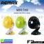 พัดลม Remax Clamp Mini Fan F2 ราคา 265 บาท ปกติ 660 บาท thumbnail 1