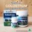 Healthway colostrum นมเพิ่มความสูง ต้านภูมิแพ้ ด้วยนม 365 เม็ด thumbnail 2