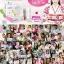 Namice' นามิเซ่ ผิวใสใน 5 วัน สำเนา thumbnail 20