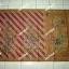 ปาเต๊ะพาราไดร์ 2เมตร PD9579 thumbnail 2