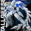 [P-Bandai] MG 1/100 TALLGEESE III thumbnail 1
