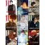 นิตยสาร W KOREA 2016.07 หน้าปก แบคฮยอน พร้อมส่ง thumbnail 2