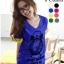 เสื้อยืดแฟชั่น คอวี แขนเบิ้ล ลาย Alarm Clock (Size M: 35) สีน้ำเงิน thumbnail 1