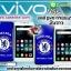 เคสเชลซี Vivo V5s เคสกันกระแทก ภาพให้ความคมชัด มันวาว สีสดใส กันน้ำ thumbnail 1