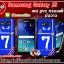 เคสทีมชาติไทยซัมซุง กาแล็คซี่ J5 pvc thumbnail 1
