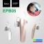 หูฟัง บลูทูธ Hoco EPB05 Wireless Handsfree ลดเหลือ 310 บาท ปกติ 780 บาท thumbnail 1