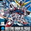BB388 BUILD STRIKE GUNDAM FULL PACKAGE thumbnail 1
