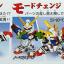 BB239 Shining Gundam thumbnail 2