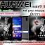 เคสHuawei mate9 lite ลิเวอร์พูล ภาพให้ความคมชัด มันวาว สีสดใส thumbnail 1