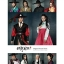 ArangSattoJeon O.S.T Special Edition - MBC Drama (2CD+1DVD) (Lee Jun Ki) + Poster in Tube thumbnail 1