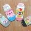 A021**พร้อมส่ง**(ปลีก+ส่ง) ถุงเท้าแฟชั่นเกาหลี จมูก 3 มิติ เนื้อดี งานนำเข้า( Made in Korea) thumbnail 2
