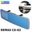 กล้องติดรถยนต์ REMAX CX-02 ลดเหลือ 1,690 บาท ปกติ 4,725 บาท thumbnail 1