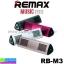 ลำโพง บลูทูธ Remax RB-M3 ลดเหลือ 580 บาท ปกติ 1,450 บาท thumbnail 1