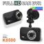 กล้องติดรถยนต์ K8500 FULL HD CAR DVR ลดเหลือ 845 บาท ปกติ 2,110 บาท thumbnail 1