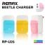 ที่ชาร์จ REMAX 2 USB BEETLE CHARGER รุ่น RP-U25 ราคา 190 บาท ปกติ 475 บาท thumbnail 1