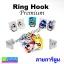 ที่ยึดโทรศัพท์กันร่วงแบบแหวน Ring hook ลายการ์ตูน ราคา 59 บาท ปกติ 120 บาท thumbnail 1