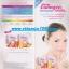 Vistra Collagen 10000 mg - วิสทร้า มารีน คอลลาเจน ไตรเปปไทด์ 10000 มก. รสส้ม thumbnail 2