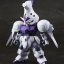 NXEDGE STYLE Gundam Kimaris thumbnail 5