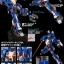 [P-Bandai] HG 1/144 RAG-79-G1 Waterproof Gundam thumbnail 3