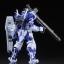 [Expo] RG 1/144 Gundam Astray Blue Frame Plating Ver. thumbnail 2