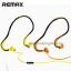 หูฟัง Remax Sport wired headset รุ่น S15 ลดเหลือ 275 บาท ปกติ 690 บาท thumbnail 4