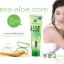 Polvera Aloe Vera Fresh Gel Vitamin C & Q10 thumbnail 4