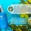 น้ำตบฟิเดล่า Fidela Boosting Essence Treasures of Sea บรรจุ 150 ml. thumbnail 2