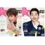 นิตยสารเกาหลี ASTA TV + Style 2016. 05 VOL.102 ปกด้านหน้า Song Joong Ki 53 หน้า ปกด้านหลัง Park Bo Gum 29 หน้า thumbnail 1