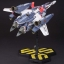 1/72 Macross Frontier VF-25F Super Messiah Valkyrie Alto Custom Plastic Model thumbnail 7