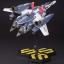 1/72 Macross Frontier VF-25F Super Messiah Valkyrie Alto Custom Plastic Model thumbnail 7