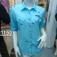 H1150 เสื้อเชิ้ตหญิง ปักแมงปอ thumbnail 1