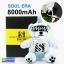 แบตสำรอง Power bank ตุ๊กตาหมี SOUL ERA 8000 mAh thumbnail 1