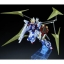 [P-Bandai] MG 1/100 Star Build Strike Gundam RG System Ver. thumbnail 11
