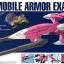 EX-22 1/144 MOBILE ARMOR EXAS thumbnail 1