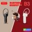 หูฟัง บลูทูธ XO-B3 Bluetooth Headset 4.1 ลดเหลือ 225 บาท ปกติ 675 บาท thumbnail 2
